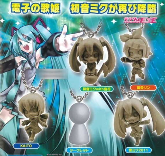 Vocaloid- Swing Charms Set of 5