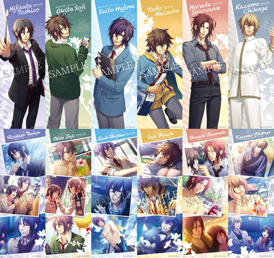 Hakuouki- Sweet School Life Clear Poster Collection- Single BLIND BOX