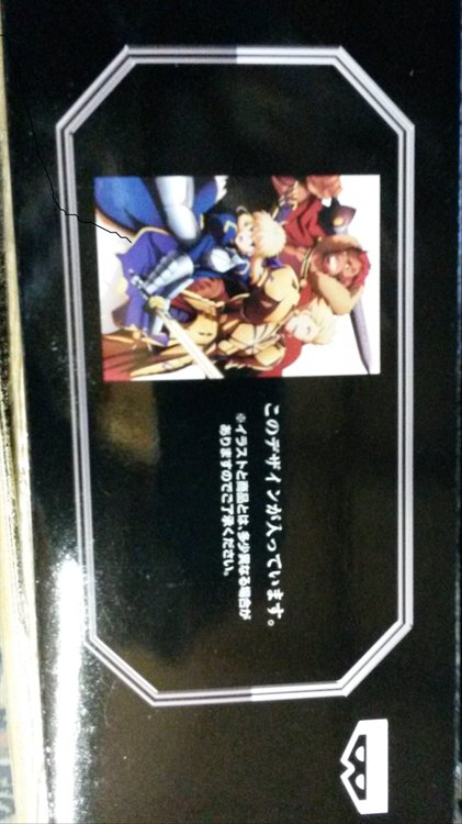 Fate Stay Night - Ichiban Kuji Prize D A1 Poster - Single Poster