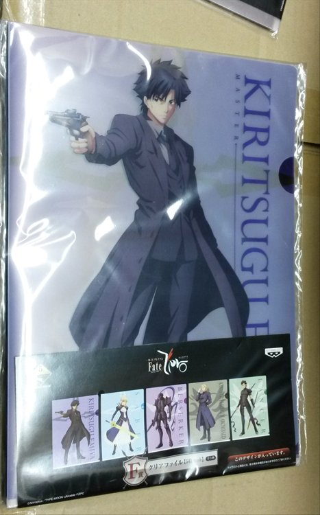 Fate Stay Night - Ichiban Kuji Prize F Clear Folders - Single Set of 5