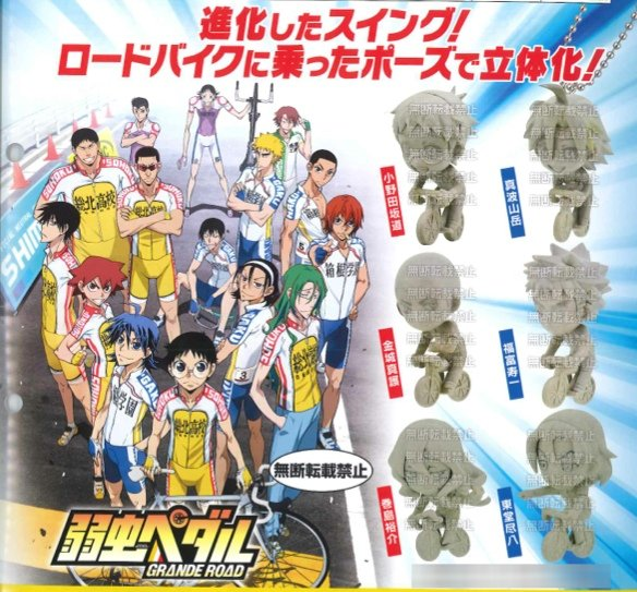 Yowamushi Pedal Grand Road- Character Swing Charms Set of 6