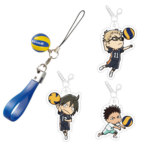 Haikyuu- Strap Jack C- Single BLIND BOX