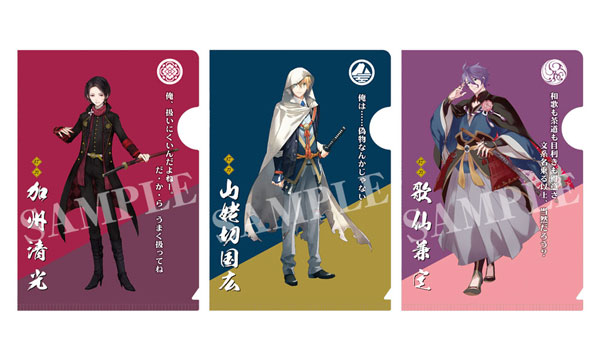 Touken Ranbu- Trading Clear File Volume 1- Single BLIND BOX