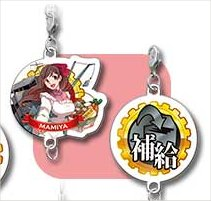 Kantai Collection- Ichiban Kuji Charm B
