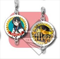 Kantai Collection- Ichiban Kuji Charm D