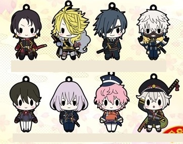 Tohken On Line- Rubber Strap Collection Volume 1 D4-