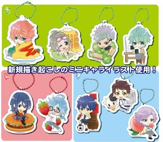 Boy Friend BETA- Acrylic Keychain Version 2- Single BLIND BOX