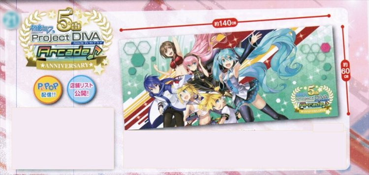 Vocaloid- 5th Anniversary Project Diva Arcade Poster