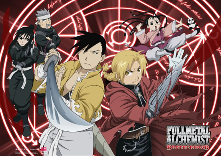 Fullmetal Alchemist- Team Up Wall Scroll