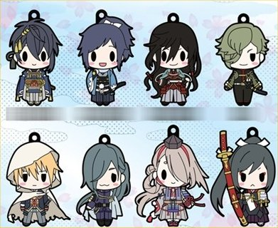 Touken Ranbu - Rubber Strap Collection Volume 2 - Single BLIND BOX