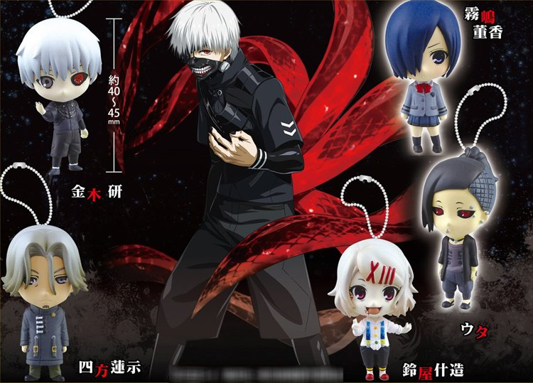 Tokyo Ghoul - Character Swing Charms Volume 1 Re-Release Set of 5