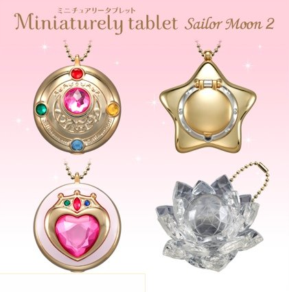 Sailor Moon - Miniature Locket Version 2 -Single BLIND BOX