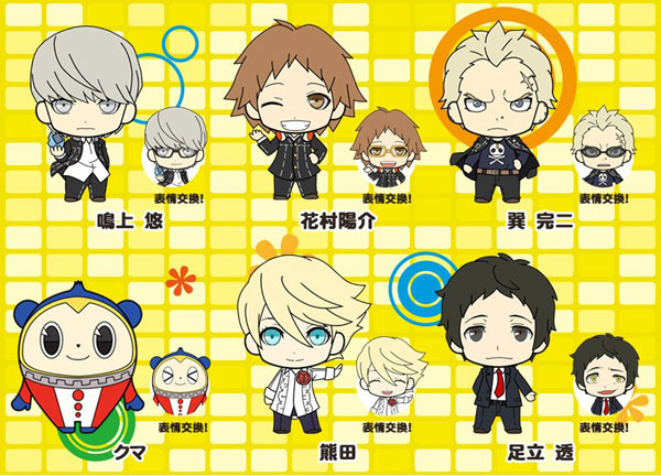 Persona 4 The Golden - Picktam Straps Volume 1 - Single BLIND BOX