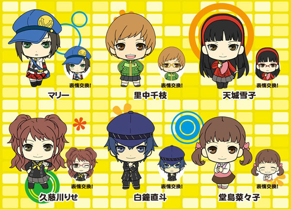 Persona 4 The Golden - Picktam Straps Volume 2 - Single BLIND BOX