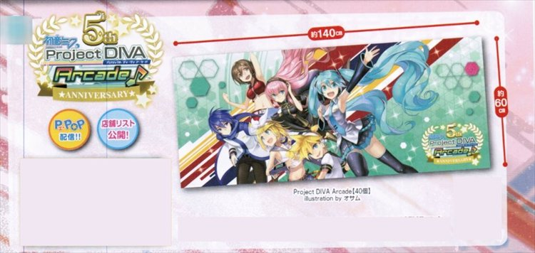 Vocaloid - 5th Anniversary Towel