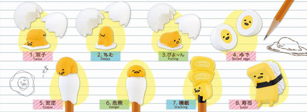 Gudetama Keshigomu - Sanrio Eraser - Single BLIND BOX