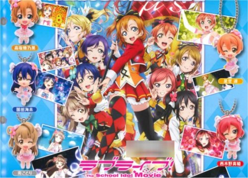 Love Live School Idol Movie - Character Swing Charms Volume 10 Set of 5