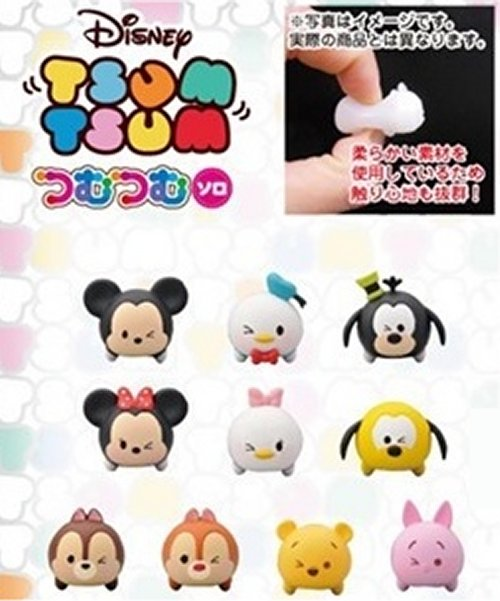 Disneys Tsum Tsum - Soft Trading Figures Volume 1 - Single BLIND BOX