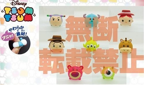 Disneys Tsum Tsum - Soft Trading Figures Volume 2 - Single BLIND BOX