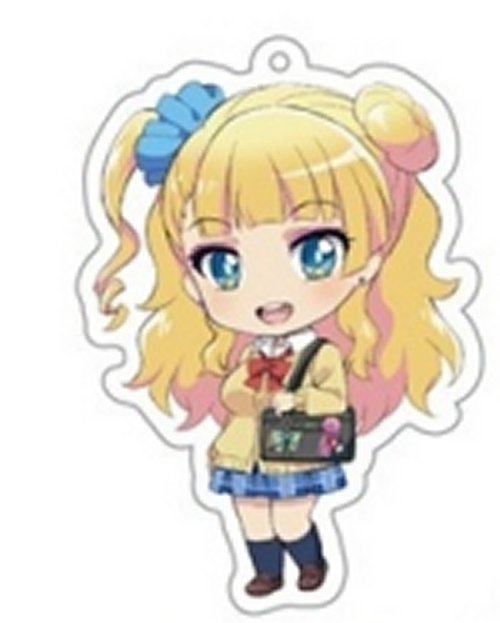 Please Tell Me Galko Chan - Galko Nendoroid Plus Keychain