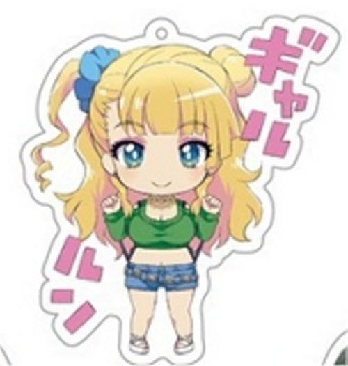 Please Tell Me Galko Chan - Galko Version 2 Nendoroid Plus Keychain