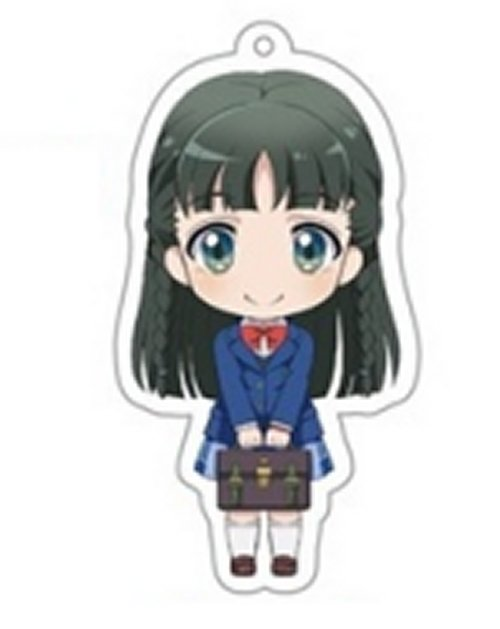 Please Tell Me Galko Chan - Ojou Nendoroid Plus Keychain