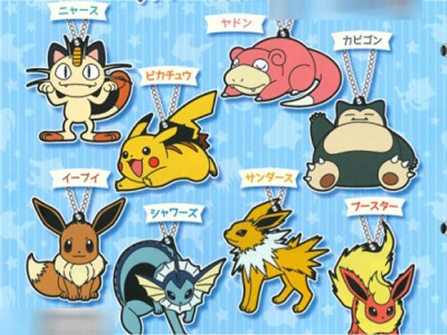 Pokemon XY and Z - Pokemon Straps Set of 8