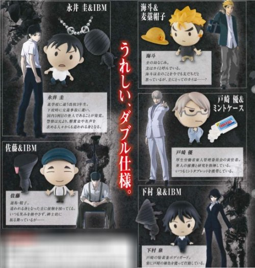 Ajin Demi Human - Character Swing Charms Set of 5