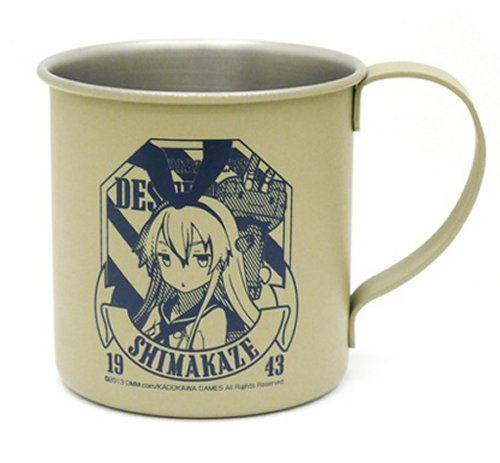Kantai Collection - Shimakaze Mug