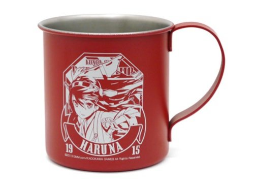 Kantai Collection - Haruna Mug