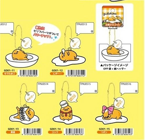 Gudetama Keshigomu - Litai Mascot - Single BLIND BOX