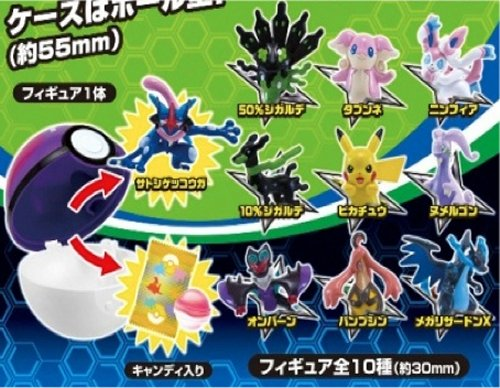 Pokemon XY and Z - Master Ball Trading Figures - Single Figure