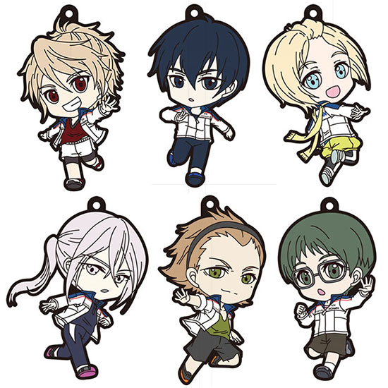 Prince of Stride Alternative - Trading Rubber Strap - Single BLIND BOX