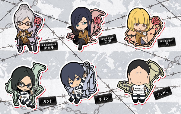 Prison School - Genco Rubber Strap Collection - Single BLIND BOX