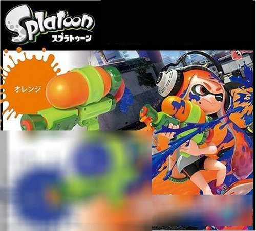 Splatoon - Splat Charger A