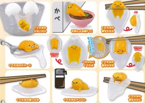 Gudetama Keshigomu - Capsule Figures Set of 9