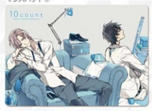 Ten Count - Desk Mat C