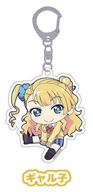 Please Tell Me Galko Chan - Galko-Chan Acrylic Keychain