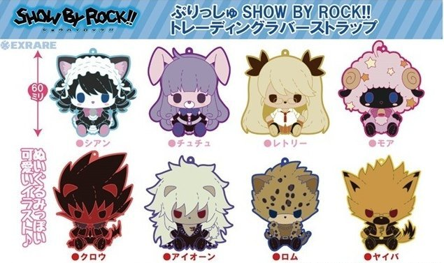 Show By Rock - Pulish Trading Rubber Strap - Single BLIND BOX