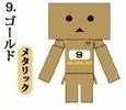 Yotsuba - Mr.Color Danboard ver.2 Capsule Brown Danboard