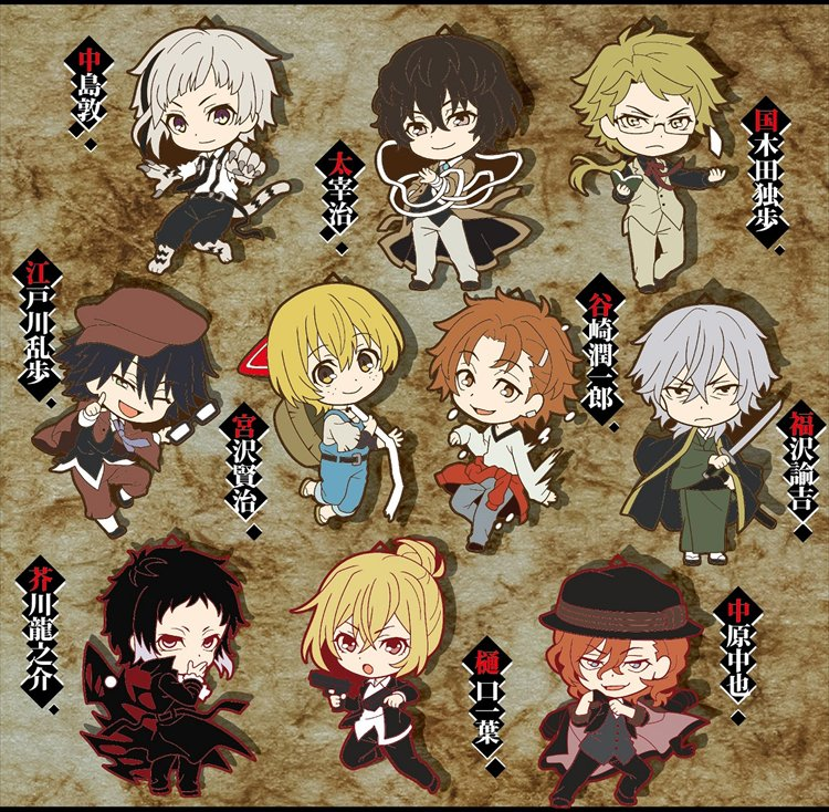 Bungo Stray Dogs - Toysworks Collection Niitengomu - Single BLIND BOX