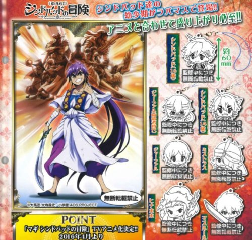 Magi Adventure of Sinbad - Bandai Rubber Straps