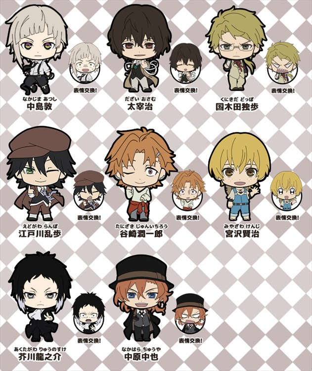 Bungo Stray Dogs - Picktam Rubber Strap SINGLE BLIND BOX