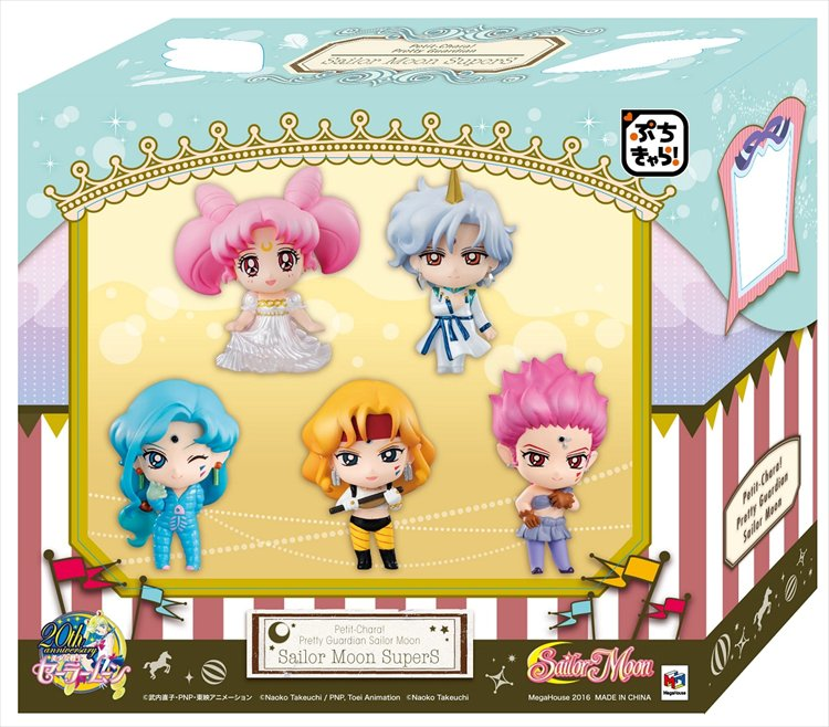 Sailor Moon Super S - Petite Chara Set of 5