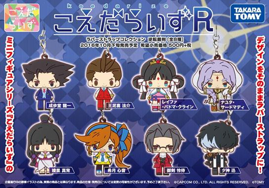 Ace Attorney 6 - Koedarize R Rubber Character Straps Single BLIND BOX