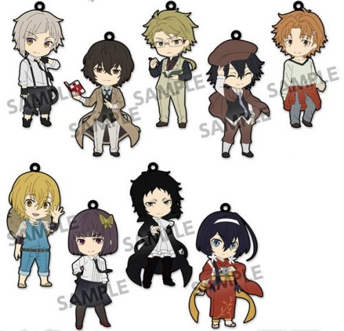 Bungo Stray Dogs - Pic Lil Trading Strap Single BLIND BOX