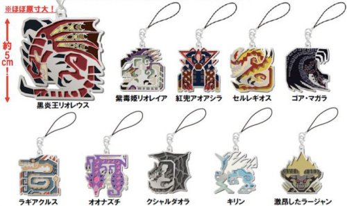 Monster Hunter X - Monster Hunter Icon Stained Mascot Design Vol.2 - Single BLIND BOX