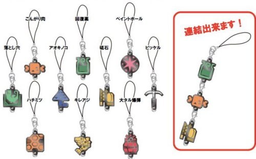Monster Hunter X - Monster Hunter Icon Strap Charm - Single BLIND BOX