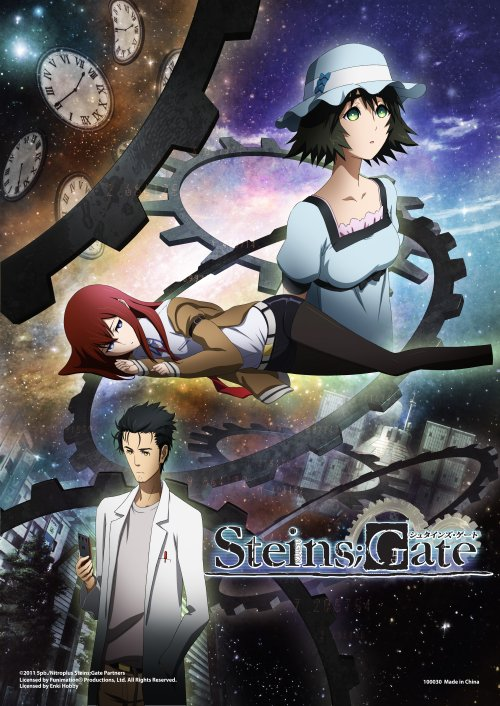 Steins Gate - Kurisu, Mayuri, and Rintaro Wallscroll Re-Release