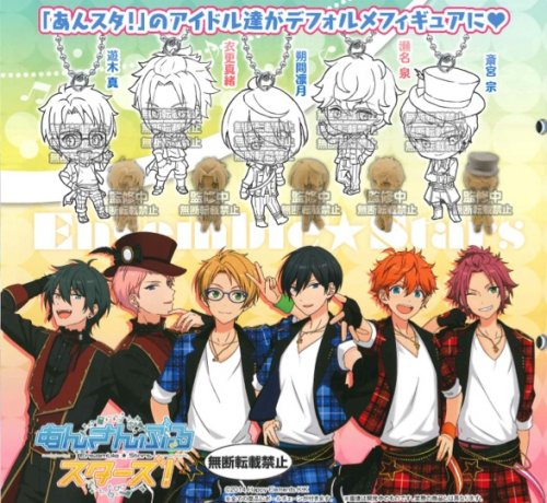 Ensemble Stars - Character Swing Charms set of 5